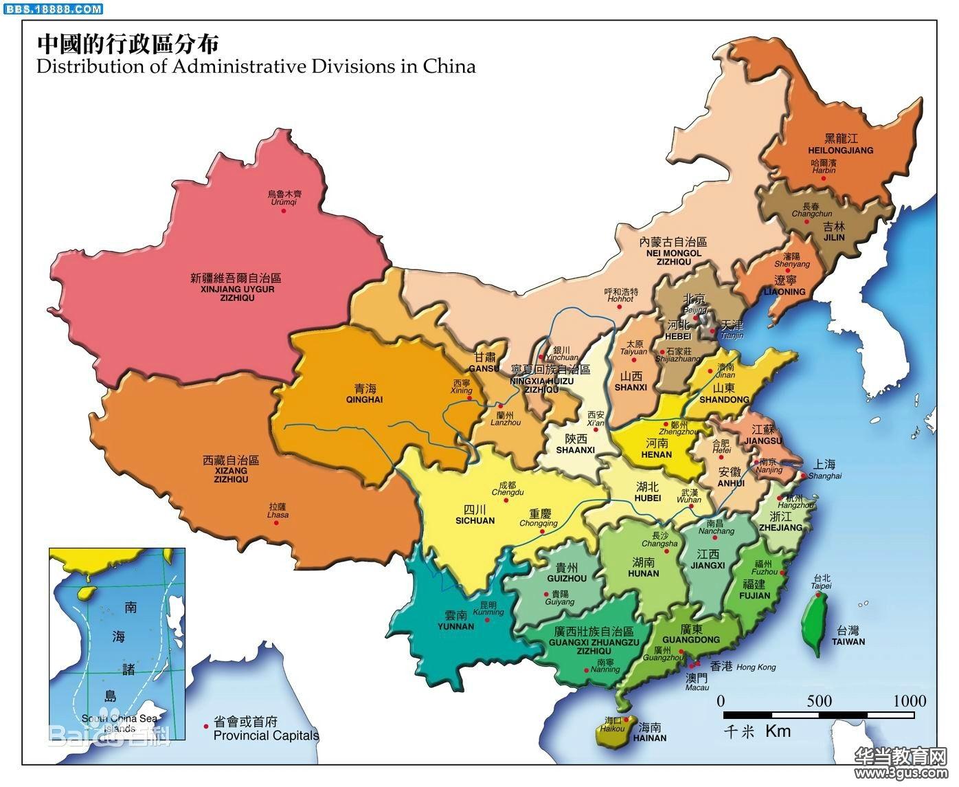 中国地图只要省会