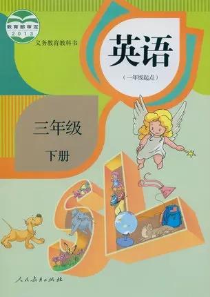 PEP小学英语三年级上册第六单元教案三篇