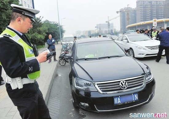 成都车辆限行规定及处罚