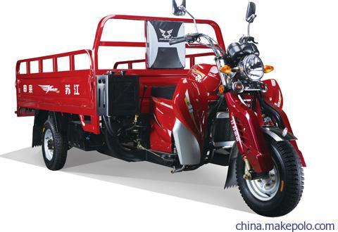江苏宗申三轮摩托车制造有限公司