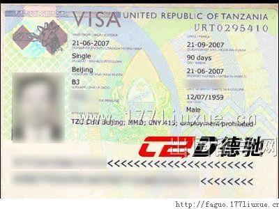 留学法国的签证程序和其他国家的签证程序不太一样,整个签证过程关系到两个部门,一个是CELA(法国教育服务中心),其他一个就是VISA-FRANCE。