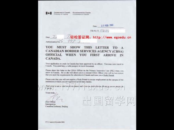 �@是一篇�P于加拿大留�W��C,年�o大如何申�加拿大留�W��C,出��留�W的文章。在上文我已��加拿大的留�W政策、��C�的�置手法、申�留�W��C的�l件、程式及如何�x��W校作了�述。��1998年�_始,加�A移民留�W中心在中��大��_展留�W��C服��,迄今已成