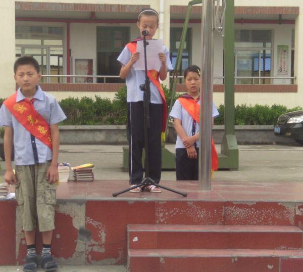 www.fz173.com_小学生国旗下讲话200字。