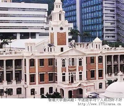香港大学面试题:中途退学对个人成功好不好