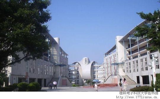 桂林电子科技大学图书馆