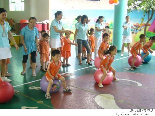 经典幼儿园体育游戏