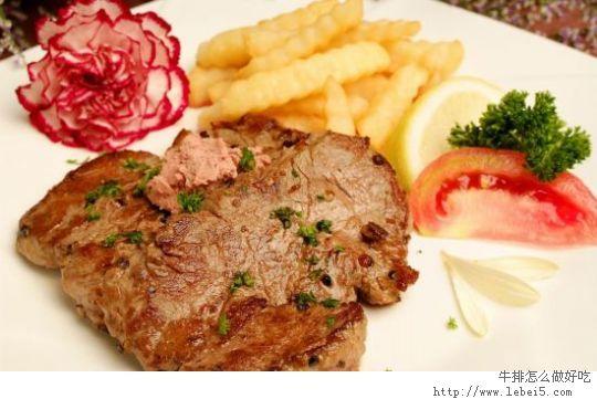 在家也能做牛排:牛排怎么做好吃