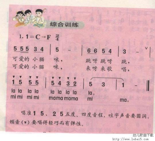 幼儿歌曲 幼儿歌曲是针对1-6岁的儿童推出的歌曲