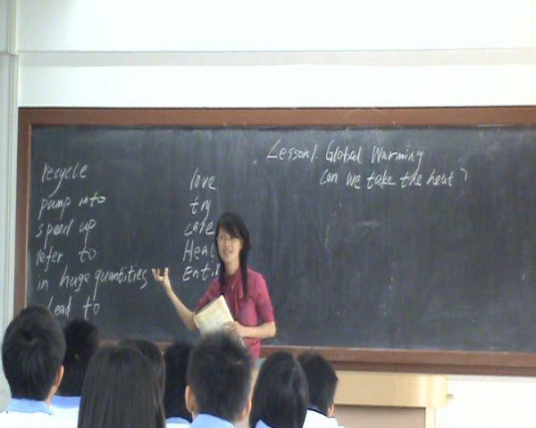初中英语评课稿