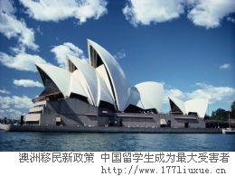 澳洲移民新政策 中国撸一撸成人电影生成为最大受害者