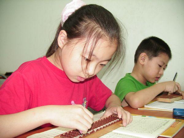 小学一年级数学试卷分析