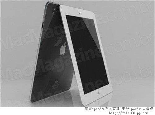 苹果ipad3发布会直播 细数ipad3五大看点