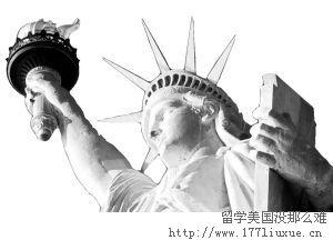 留学美国没那么难