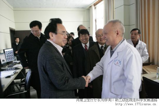 河南卫生厅厅长刘学周:助三级医院走科学发展道路