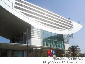香港城市大�W的�v史